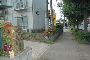 st_tukuba92.jpg