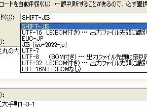 st_mu03.jpg