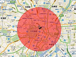 地図上に「半径○キロ圏内」を表示する - ITmedia エンタープライズ