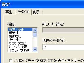 st_fp06.jpg