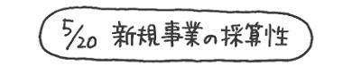st_nagata03.jpg