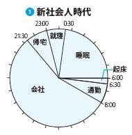 st_nagai01.jpg