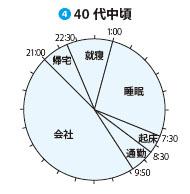 st_nagai04.jpg