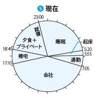 st_nagai05.jpg
