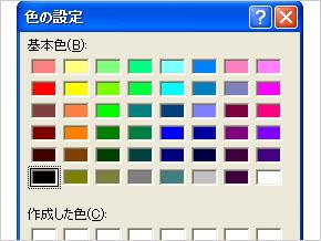 st_pf02.jpg