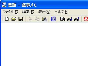st_gj01.jpg
