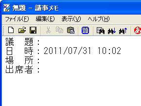 st_gj02.jpg