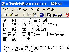 st_gj04.jpg