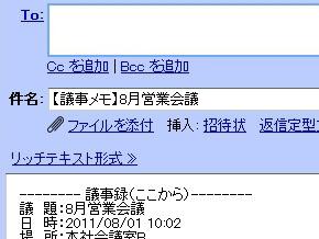 st_gj05.jpg