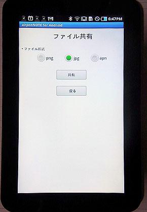 st_ap06.jpg