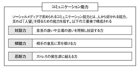 st_sjs02.jpg