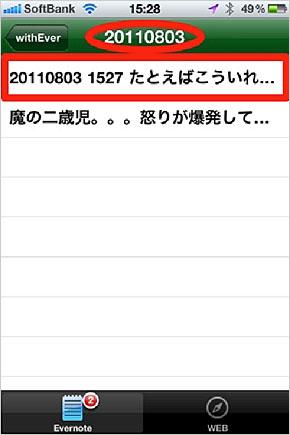 st_sasaki03.jpg