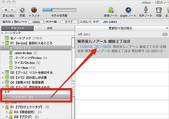 st_sasaki04.jpg
