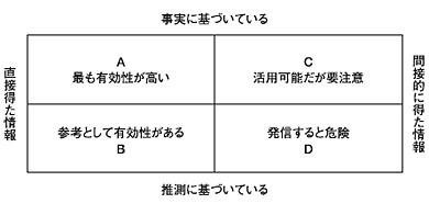 st_sj01.jpg