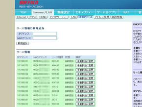 st_mac01.jpg