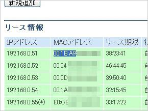 st_mac02.jpg