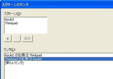 st_nomad03.jpg