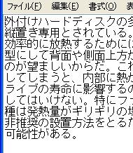 st_drc16a.jpg