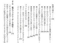 st_drc17.jpg