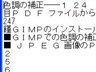 st_drc18a.jpg