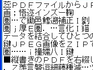 st_drc18b.jpg