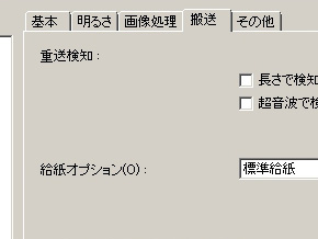 st_drc30.jpg