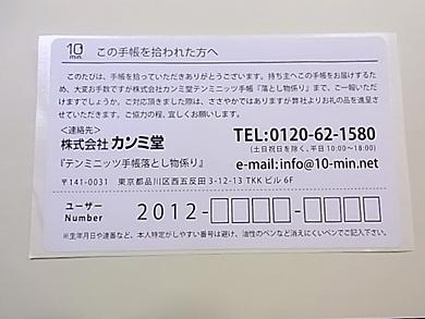 st_label.jpg