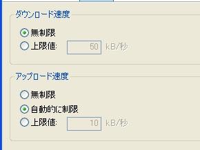 st_nomad12.jpg