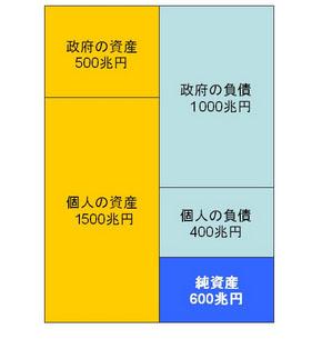 st_nagata04.jpg