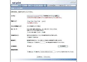 st_nmd12.jpg