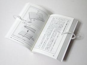 sk_book03.jpg