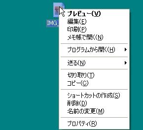 sk_win02.jpg