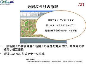 st_fm05.jpg