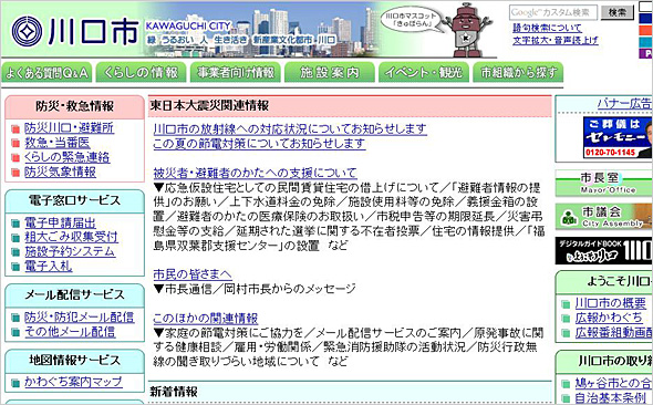 st_naka01.jpg