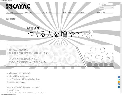 sk_kc03.jpg