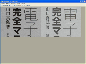 sk_03.jpg