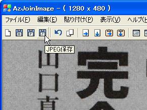 sk_04.jpg