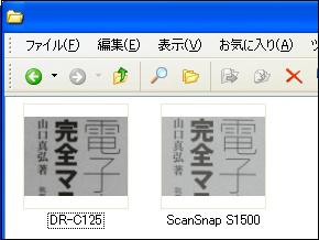 sk_elh01.jpg