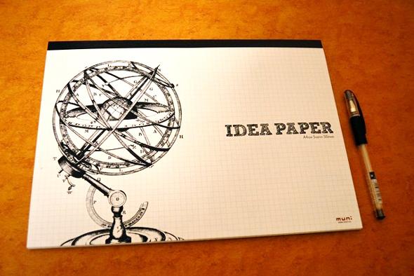 sk_idea01.jpg
