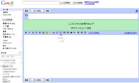 sk_po00.jpg