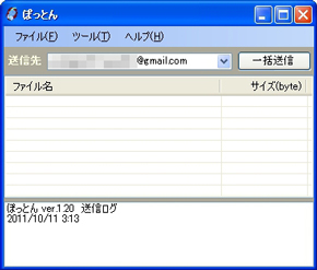 sk_po01.jpg