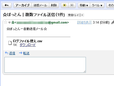 sk_po07.jpg