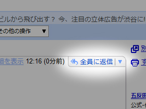sk_mail01.jpg