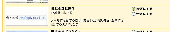 sk_mail02.jpg
