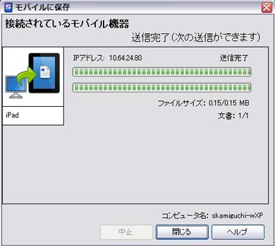 sk_pfu10.jpg