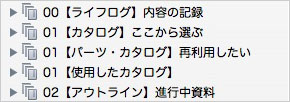 st_sasaki02.jpg