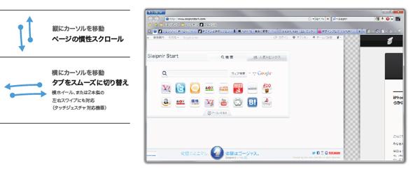 sk_sl01.jpg