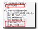 佐々木正悟流「Evernote整理術」は「インボックス」で集中管理