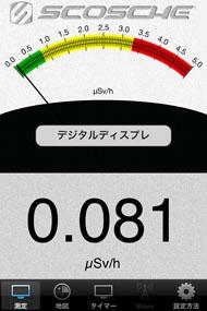st_matsumoto03.jpg
