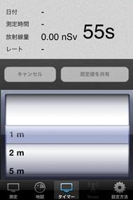 st_matsumoto06.jpg